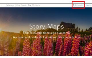 story_maps_esri_1